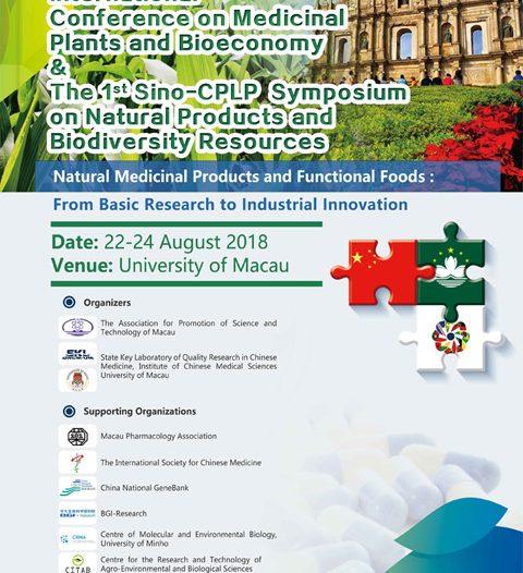 ICMPB event